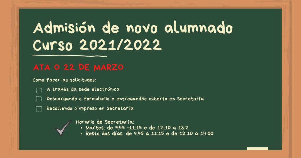 Admisión novo alumnado curso 2021(2022